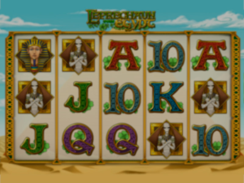 Leprechaun Goes Egypt Slot